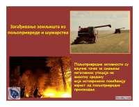 Poljoprivreda i sumarstvo-Slajdovi-Zagadjivanje zemljista