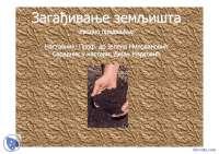Zagadjivanje zemljista uvod-Slajdovi-Fakultet za primenjenu ekologiju