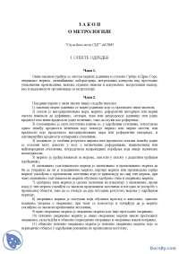 Zakon o metrologiji-Beleska-Elektrometrologija-Elektrotehnika i racunarstvo