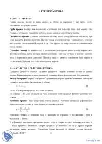 Greske merenja-Skripta-Elektrometrologija-Elektrotehnika i racunarstvo