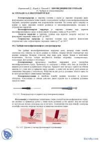 Uredjaji  za elektrohirurgiju-Skripta-Biomedicinski uredjaji-Elektrotehnika i racunarstvo, Skripte' predlog Biomedicina