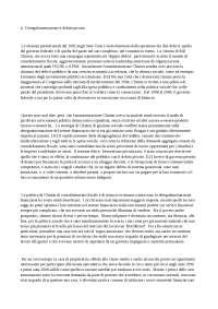 traduzione trigi