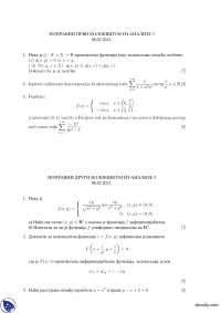 Popravni kolokvijum-Ispit-Analiza 3-Matematika (4)