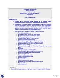 Teme za seminarski-Seminarski rad-Upravno pravo-Pravo