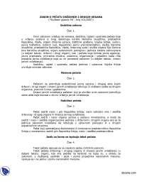 Zakon o pecatu-Beleska-Osnovi sistema drzavne uprave