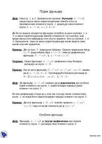 Pojam funkcije-Skripta-Inzenjerska matematika-Elektrotehnika