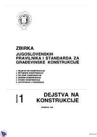 Zbirka jugoslovenskih pravilnika i standarda za gradjevinske konstrukcije-Skripta-Konstrukcije-Gradjevina_1