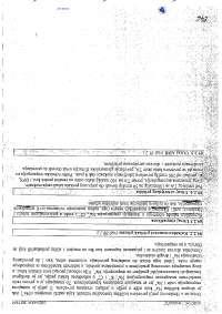 ABC fiziologije-Skripta-Fiziologija-Medicina-6