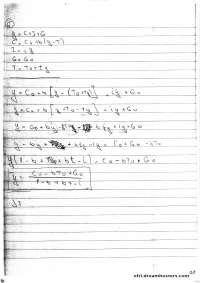 Zadaci-Vezbe-Matematicka  analiza-Ekonomija (164)