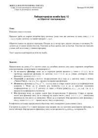 Zadaci-Vezba-Objektno programiranje-Elektrotehnika (8)