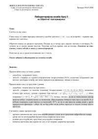 Zadaci-Vezba-Objektno programiranje-Elektrotehnika (1)