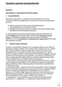 Giustizia e garanzie giurisprudenziali - Alvazzi del Frate