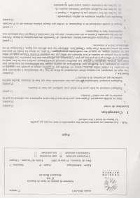Exercices sur les systèmes de gestion de bases de données - 2, Exercices de Application informatique