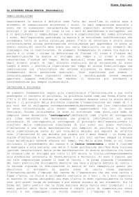 Il discorso della musica - Petrobelli