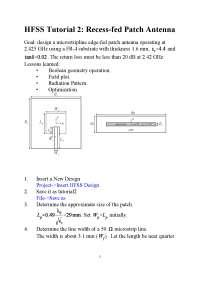 Hfss tutorial2