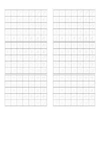 Lingua giapponese libro di calligrafia katagana
