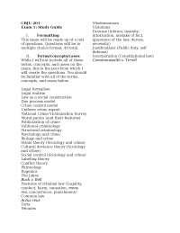 Crju 201 exam 1 study guide