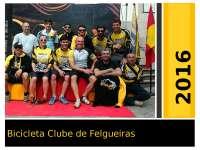 Team 2016 (4)