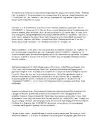 Poslovne finansije phd 3