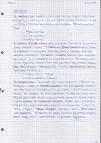 Macchine e sistemi energetici - Ingegneria chimica Polimi
