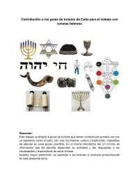 Apuntes sobre los turistas hebreos