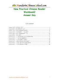 New practical chinese reader workbook2 answer key
