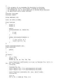 Algoritmo bisezione c++