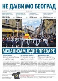 Ne davimo Beograd - broj 2