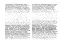La riflessione filosofica di rudolf otto + Ries IL SACRO nella la storia religiosa dell'umanità