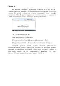 Киселев В. модель 1(03 304)