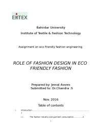 role of fashion design in eco freindly fashion