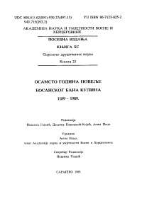 Osamsto godina Povelje bosanskog bana Kulina 1189-1989