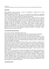 Gli alunni non italofoni a scuola (Della Putta) - RIASSUNTO