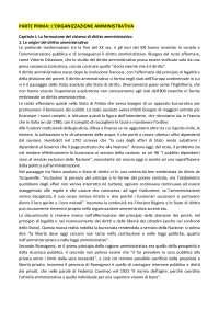 Riassunto Percorsi di diritto amministrativo 2016 (Cognetti, Contieri, Licciardello, Manganaro, Perongini, Saitta)