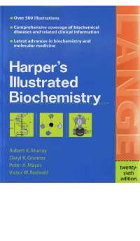 Harper's Biochemistry 26th ED, Schemes and Mind Maps for Medical Biochemistry
