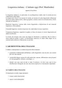 Appunti di Linguistica italiana (Prof. Manfredini - UniGe)