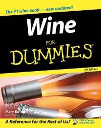 sve o vinu sto se nauciti moze