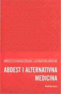 Abdest i alternativna medicina