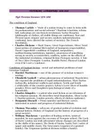 Schema english victorian literature