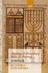 Istorija Jevreja, Rejner