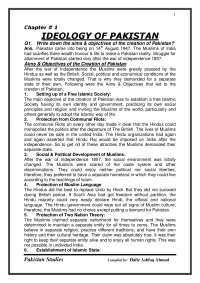 DLD and Pakistan Studies Notes.