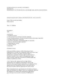 Правозащитная деятельность ООН реферат по международному публичному праву , Сочинения из Международный менеджмент