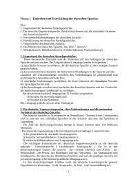 Deutsche Sprachgeschichte лекция по иностранным языкам на немецком языке