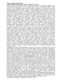 Шпаргалки для госэкзамена по теории государства и права реферат по арбитражному процессу
