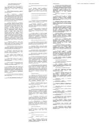 Шпора по криминологии шпора по криминологии