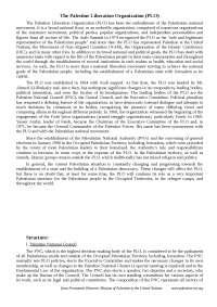 Palestinian liberation organization статья по международным отношениям на английском языке