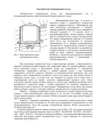 Эллектрический пищеварочный котел КПЭ-60 курсовая по новому или неперечисленному предмету