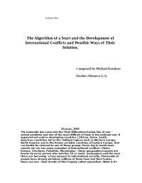 The Algorithm of a Start and the Development of International Conflicts and Possible Ways of Their Solution топики по зарубежной литературе на английском языке