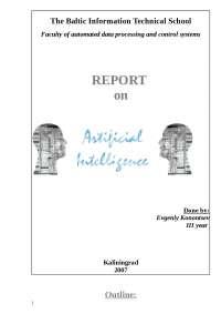 Artificial Intelligence реферат по иностранным языкам на английском языке