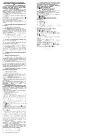 Основные категории товарооборота и статистика РТО шпора по предпринимательству